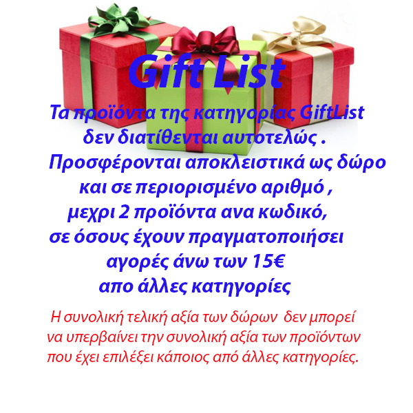GIFTLIST